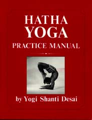 hatha yoga practice manual